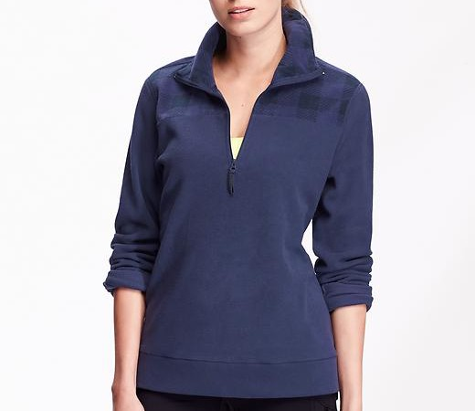 Old Navy Activewear FLASH SALE: 60% Off